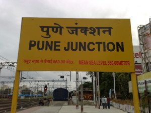Pune_Junction_stationboard