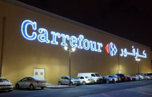 IDIS-Carrefour-20