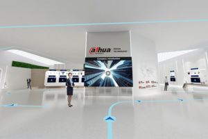 Dahua-VirtualInnovationCentre-21